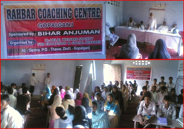RAHBAR COACHING CENTER, Gopalganj: inauguation and class-in-action