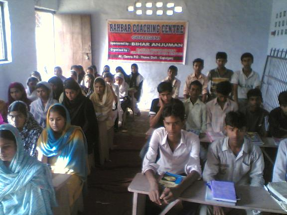 RAHBAR COACHING CENTER, Gopalganj-class-in-action