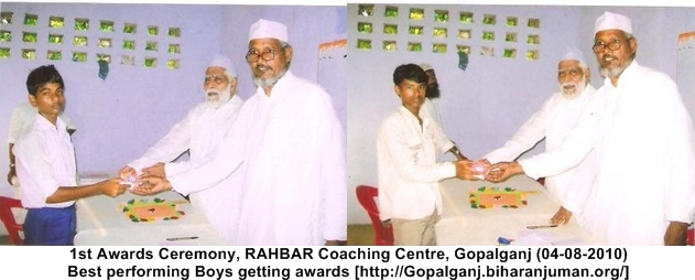 RAHBAR_Coaching_Center-1st_Awards_Ceremony