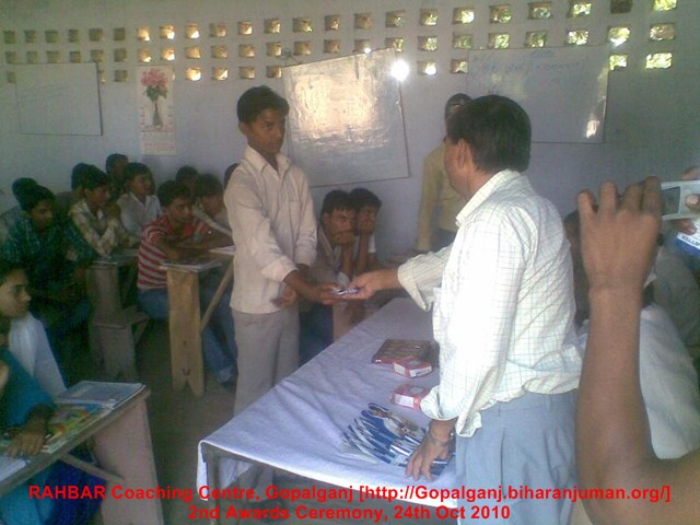 RAHBAR Coaching Center-2nd Awards Ceremony, 24th October 2010