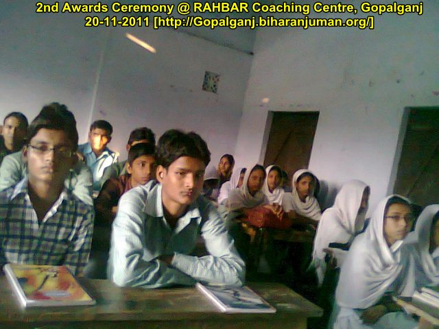 RAHBAR Coaching Center, Gopalganj (new location): 2nd Awards Ceremony, 20th November 2011