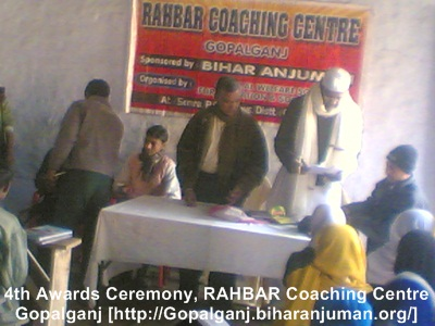 RAHBAR Coaching Center-4th Awards Ceremony, 15th December 2010