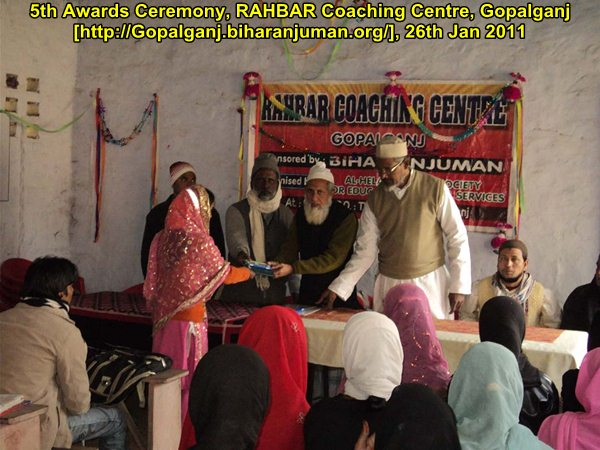 RAHBAR Coaching Center-5th Awards Ceremony, 26th January 2011