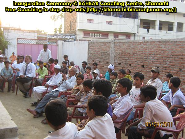 RAHBAR_Coaching_Center_Sitamarhi-inauguration_ceremony