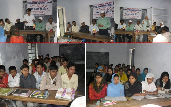 RAHBAR Coaching Centre, Arwal: 1st Awards Ceremony, 23rd September 2010