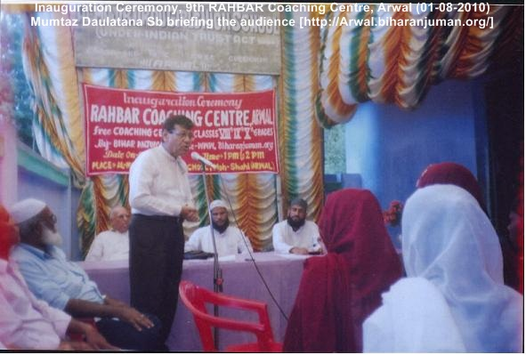 Inauguration of RAHBAR Coaching Centre, Arwal