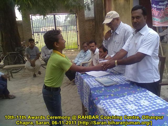 RAHBAR Coaching Centre, Saran @ Olhanpur, Chapra: 10th and 11th Awards Ceremony (06-11-2011)