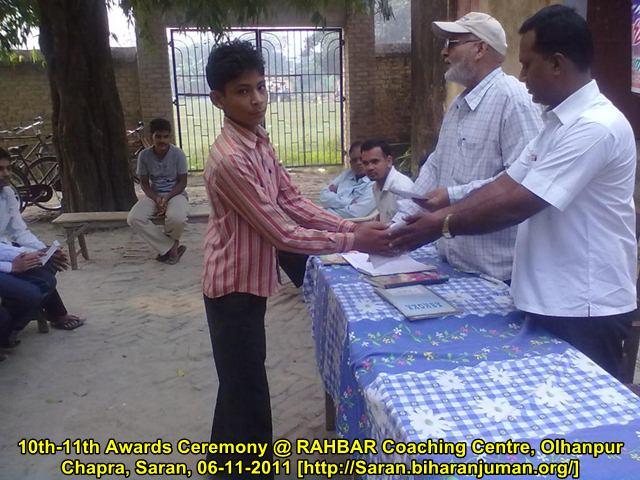 RAHBAR Coaching Centre, Gopalganj @ Hathwa: 8th Awards Ceremony (04-12-2011)