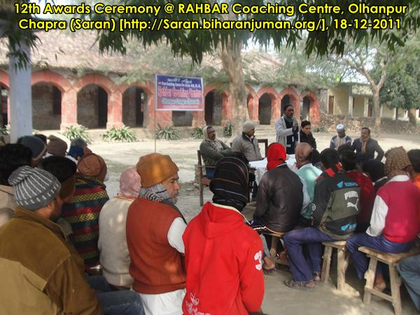 RAHBAR Coaching Centre, Saran @ Olhanpur, Chapra: 12th Awards Ceremony (18-12-2011)