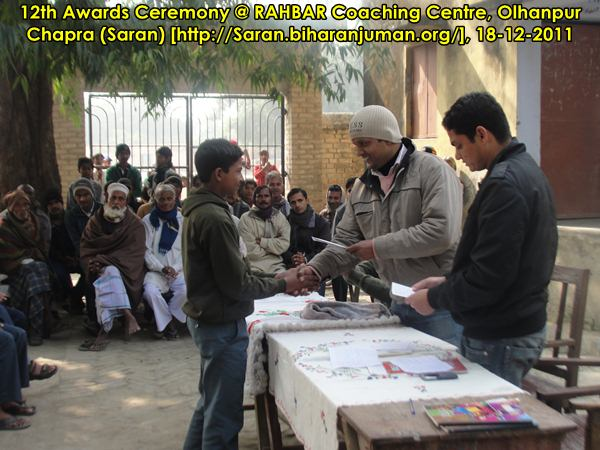 RAHBAR Coaching Centre, Olhanpur, Chapra (Saran): 12th Awards Ceremony (04-12-2011)