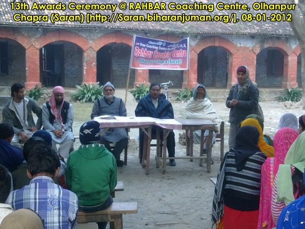 RAHBAR Coaching Centre, Saran @ Olhanpur, Chapra: 13th Awards Ceremony (08-01-2012)