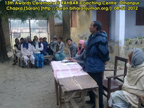 RAHBAR Coaching Centre, Olhanpur, Chapra (Saran): 13th Awards Ceremony (08-01-2012)