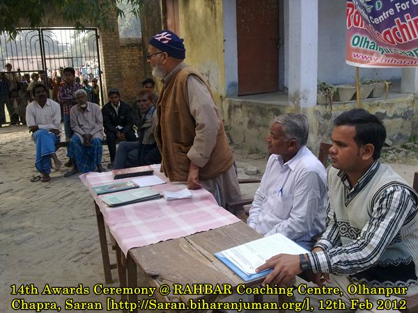 RAHBAR Coaching Centre, Olhanpur, Chapra (Saran): 14th Awards Ceremony (12-02-2012)