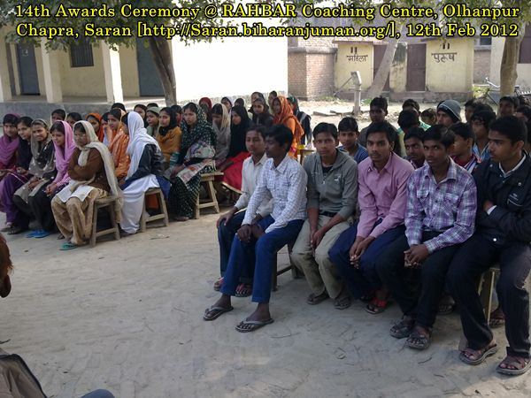 RAHBAR Coaching Centre, Saran @ Olhanpur, Chapra: 14th Awards Ceremony (12-02-2012)