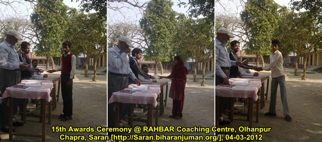 RAHBAR Coaching Centre, Saran @ Olhanpur, Chapra: 15th Awards Ceremony (04-03-2012)