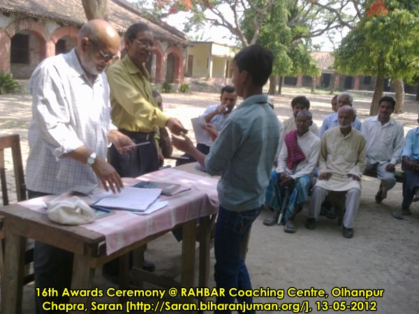 RAHBAR Coaching Centre, Saran @ Olhanpur, Chapra: 16th Awards Ceremony (13-05-2012)