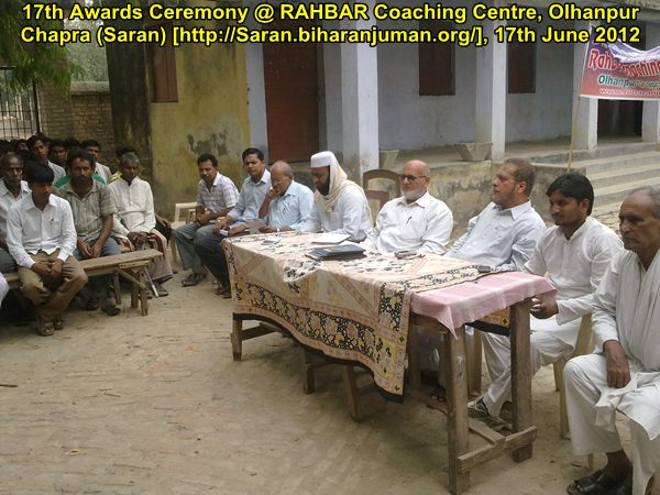 RAHBAR Coaching Centre, Saran @ Olhanpur, Chapra: 17th Awards Ceremony (17-06-2012)