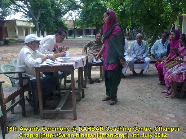 RAHBAR Coaching Centre, Saran @ Olhanpur, Chapra: 18th Awards Ceremony (08-07-2012)