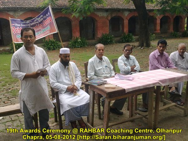 RAHBAR Coaching Centre, Saran @ Olhanpur, Chapra: 19th Awards Ceremony (05-08-2012)