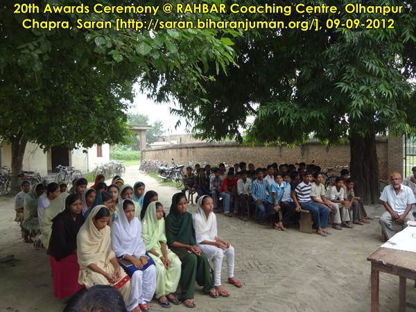 RAHBAR Coaching Centre, Saran @ Olhanpur, Chapra: 20th Awards Ceremony (09-09-2012)