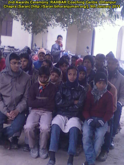 2nd Awards Ceremony, RAHBAR Coaching Centre, Olhanpur, Chapra, Saran, 9th Jan 2011