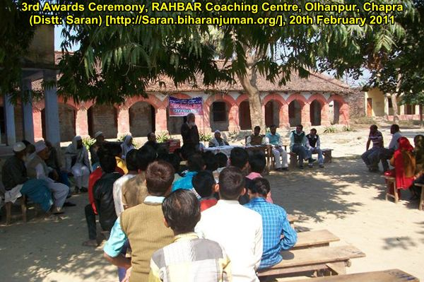 3rd Awards Ceremony, RAHBAR Coaching Centre, Olhanpur, Chapra, Saran, 20th Feb 2011