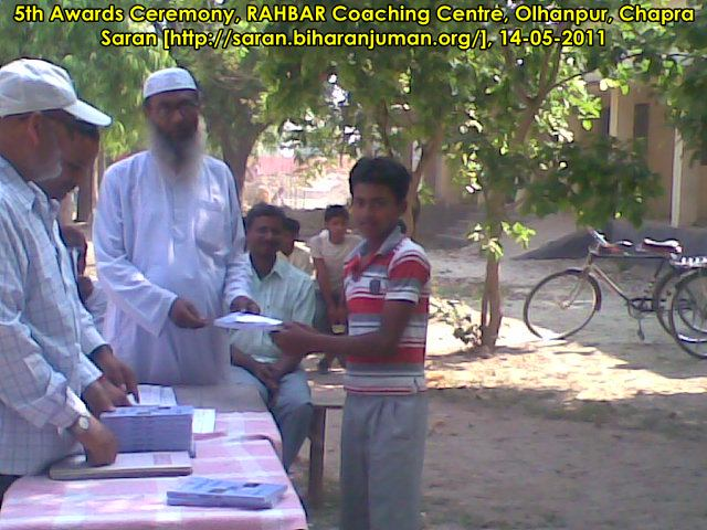 5th Awards Ceremony, RAHBAR Coaching Centre, Olhanpur, Chapra, Saran, 14th May 2011