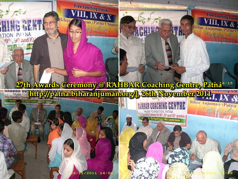 RAHBAR Coaching Centre, Patna; 27th awards ceremony, 26th  Nov 2011