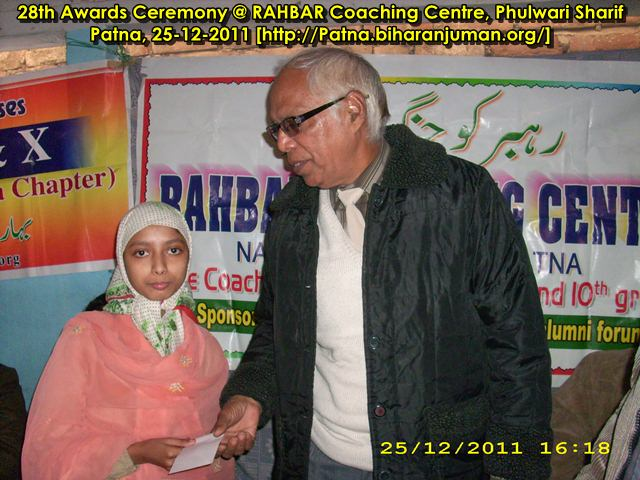 RAHBAR Coaching Centre, Patna; 28th awards ceremony, 25th  Dec 2011