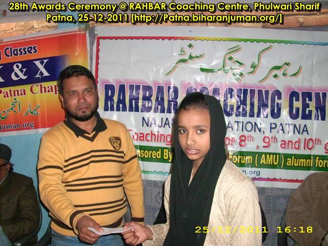 RAHBAR Coaching Centre, Patna; 28th awards ceremony, 25th  Dec 2011