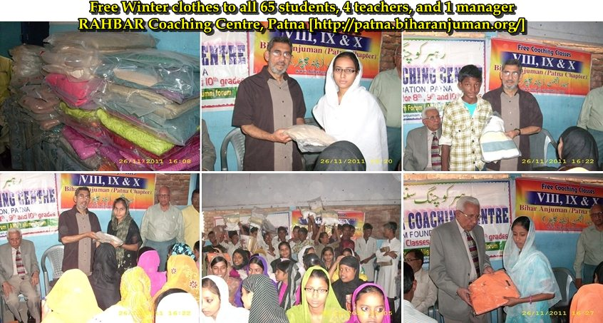 Winter Garment to all students of RAHBAR Coaching Centre-Patna, donated by Dr. Zia Usman Sb (Chicago, USA), 26th Nov 2011