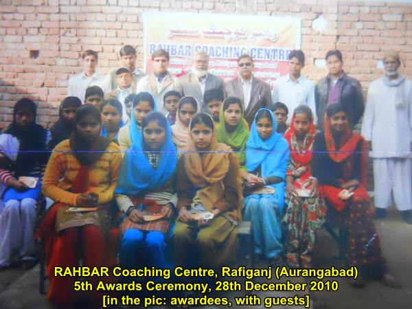RAHBAR Coaching centre Rafiganj-5th Awards ceremony