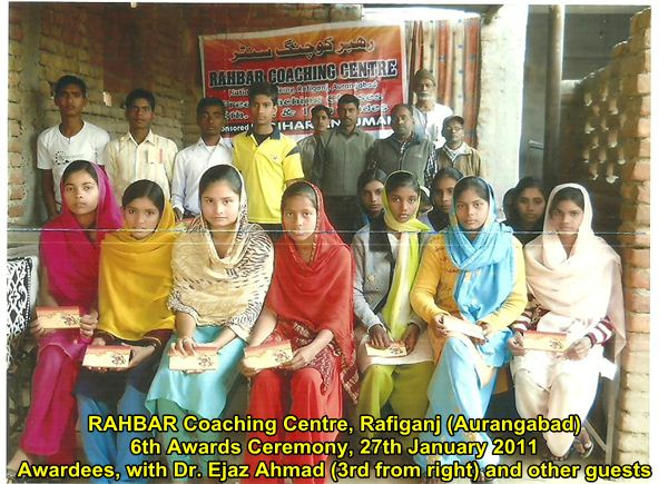 RAHBAR Coaching centre Rafiganj-6th Awards ceremony