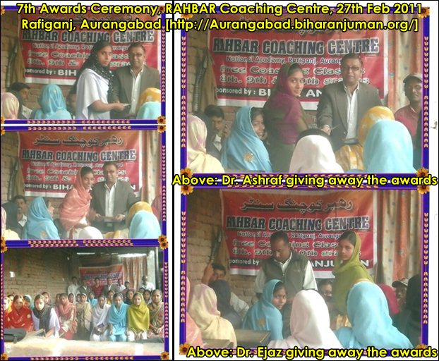 RAHBAR Coaching centre Rafiganj-7th Awards ceremony, 27th Feb 2011