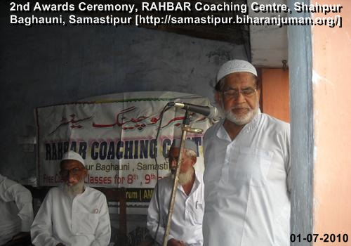 RAHBAR Coaching Centre, Shahpur Baghauni: 2nd awards ceremony, 1st July 2010