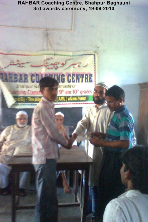 RAHBAR Coaching Centre, Shahpur Baghauni: 3rd awards ceremony, 19th September 2010
