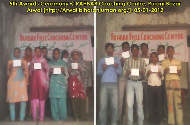 RAHBAR Coaching Centre, Arwal: 5th Awards Ceremony, 5th January 2012