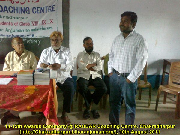 Rahbar Coaching Centre, Chakradharpur: 19th Awards Ceremony, 18th Nov 2011