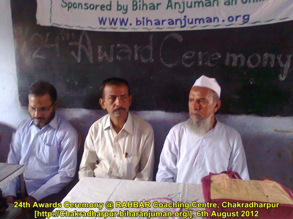 Rahbar Coaching Centre, Chakradharpur: 24th Awards Ceremony, 6th August 2012