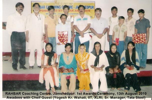 RAHBAR_Coaching_Centre_Jamshedpur-1st_Awards_Ceremony