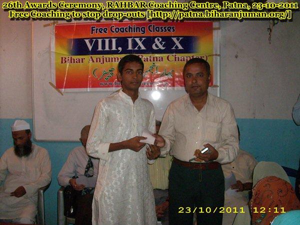 RAHBAR Coaching Centre, Patna; 26th awards ceremony, 23rd  Oct 2011