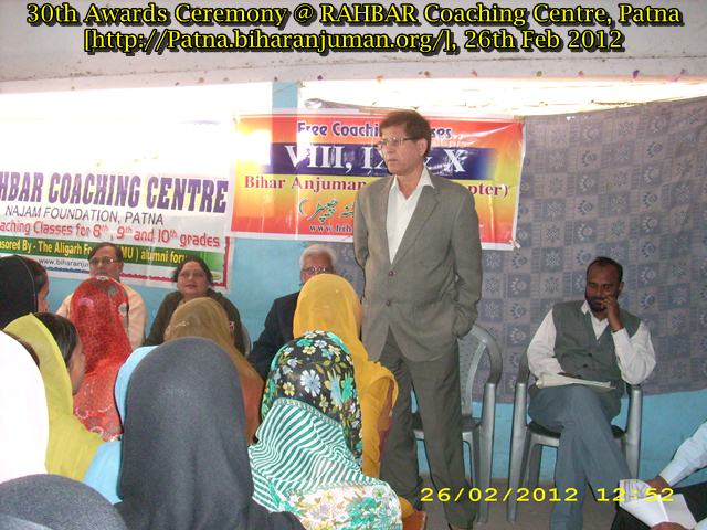 RAHBAR Coaching Centre, Patna; 30th awards ceremony, 26th  Feb 2012
