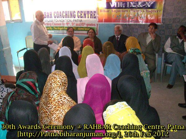RAHBAR Coaching Centre, Patna; 30th awards ceremony, 26th  Feb 2012