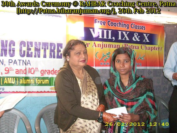 RAHBAR Coaching Centre, Patna; 29th awards ceremony, 30th awards ceremony, 26th  Feb 2012