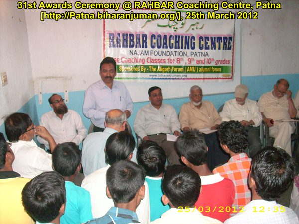RAHBAR Coaching Centre, Patna: 31st awards ceremony, 25th  March 2012