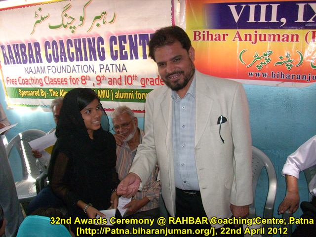 RAHBAR Coaching Centre, Patna: 32nd awards ceremony, 22nd  April 2012