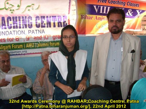 RAHBAR Coaching Centre, Patna: 32nd awards ceremony, 22nd  April 2012