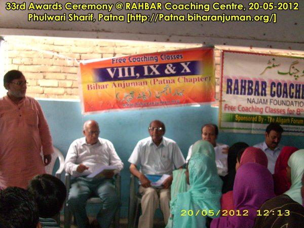 RAHBAR Coaching Centre, Patna: 33rd awards ceremony, 20th May 2012