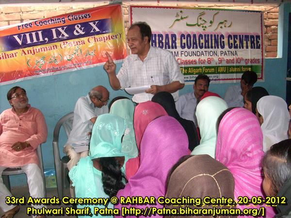 RAHBAR Coaching Centre, Patna: 33rd awards ceremony, 20th May 2012