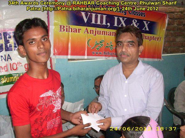 RAHBAR Coaching Centre, Patna: 34th awards ceremony, 24th June 2012
